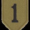 0001 Infantry Division Scorpion (PMV-0001A)