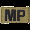 Military Police (MP) Scorpion Patch W/Fastener (PMV-MP)